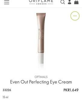 Eye cream. This cream is for dark circles. And this is amazing cream.