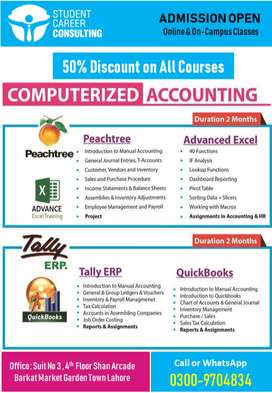 SAP QuickBooks Peachtree Advance Excel Training Institute in Lahore
