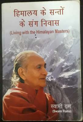Book for sale , original price Rs. 295