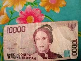 Uang sepuluh ribu rupiah, Tjut Njak Dhien