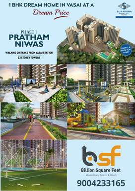 'Pratham Niwas' in Suraksha  Vasai East 1BHK homes with PMAY benefits