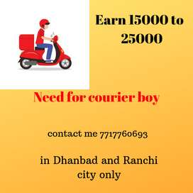 Job For Urgent Requirement of Delivery Boy In ( Dhanbad & Ranchi )