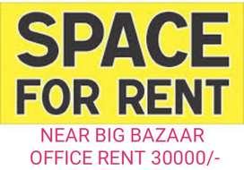1st floor near big bazaar office space