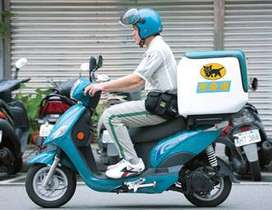 Urgent Opening For Delivery boy in Solapur location.