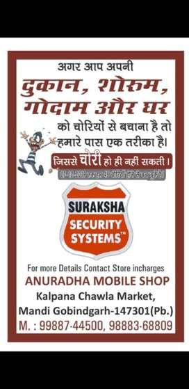 Suraksha Security Systemm