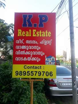 8 cent commercial plot near eranhipalam