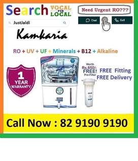Kamkaria1 AquaGrand RO Water Purifier Water Filter AC dth bed car Aqua