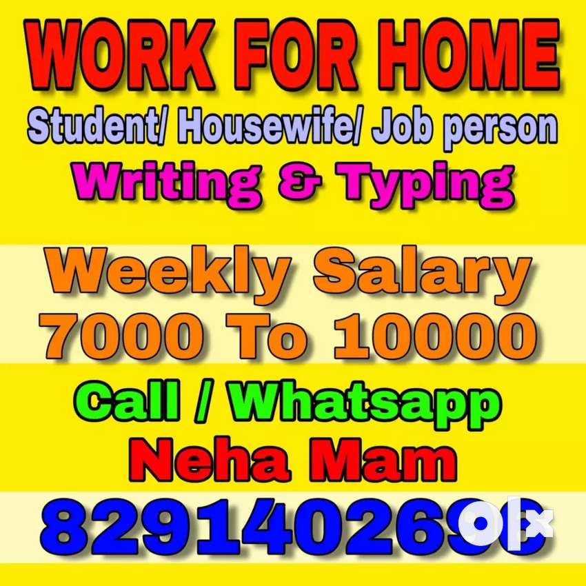 Freshers allow urgent vacancy direct job no interview 0
