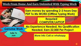 Data entry work simple typing computer and laptop is must