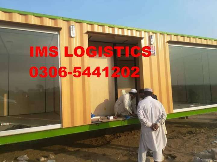 site office shower container prefab homes for sale Lahore 0