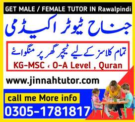 NEED HOME TUTION FOR PROFESSIONAL TEACHER REQUIRED IN SCIENCE SCHOOL