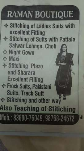 Teaching and stiching