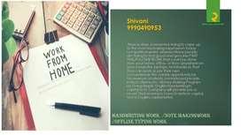 HANDWRITING JOB (work from home)-OFFLINE TYPING JOB