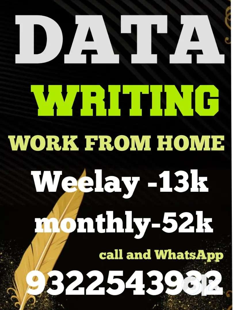 WORK AT HOME STORY WRITING WEEKAY 13K