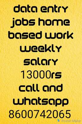HANDWRITING JOBS WORK FROM HOME