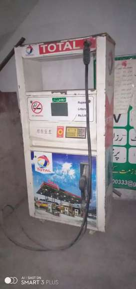 Petrol pump machine