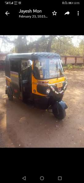 Bajaj autorikshaw
