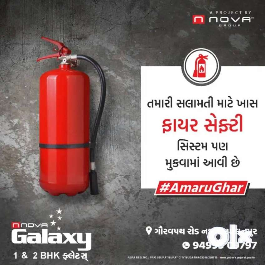 `Now Book Your 1BHK Flat to a New Location of Palanpur at Nova Galaxy 0