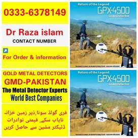 Free Gold by Using Under Ground Gold Metal Detector. MINELAB 4500