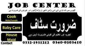 Hassan job centre required Maid, cooks, drivers,peons, office boy