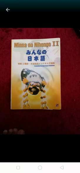 Buku Bahasa Jepang