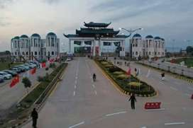 Blue World City 5 Marla Commercial plot for sale on installments