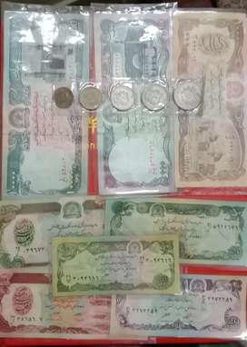 8 Afghanis Notes and Coins