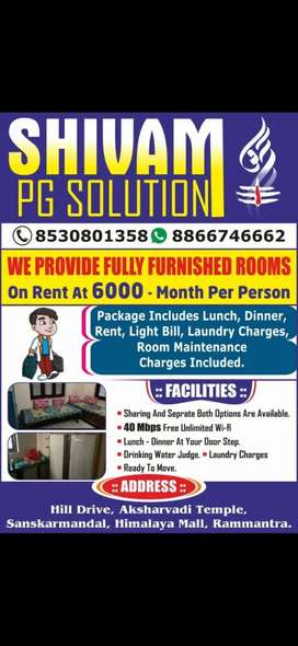 PG for men in Hill Drive, Waghawadi road
