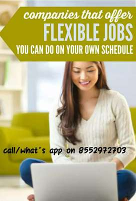 Required for online part time & home based works