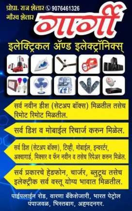 All dish sale and services,,TV fiting, electric material avilable