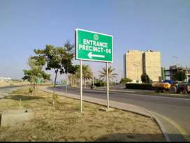 PRECINCT 06 - 250 sqyrds residential plot for sale- bahria town