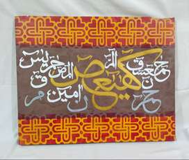 Calligraphic Art/ Paintings