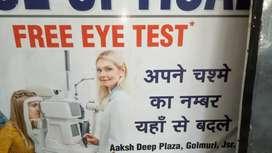 Free eye test
