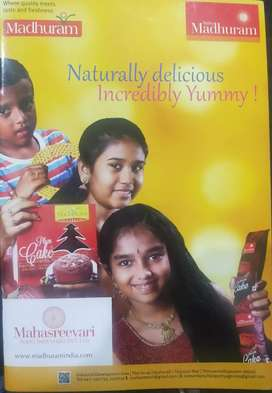 Wanted Distributors in all over Bangalore