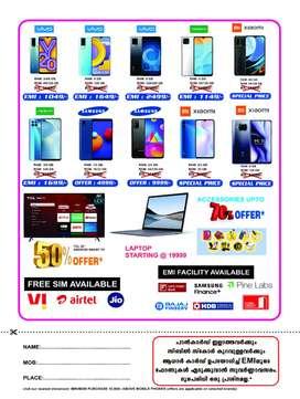 Need mobile & latop service team