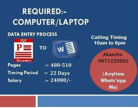 Urgent Requirement For PDF TO MS WORD Typing -- Apply Now