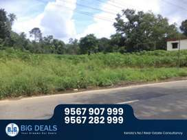 Commercial Land Having Building Plan available near Mavoor Road...