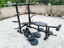Home Gym Package (40kg+8 in one Bench)