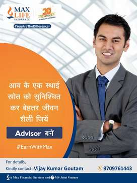 Contact for part time job in max life insurance