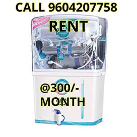 RENT BRAND NEW RO WATER PURIFIER IN PUNE
