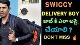 wanted delivery boys in swiggy!