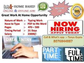 Exciting Job Offer- Data Entry Operators or E- Book Typing Work