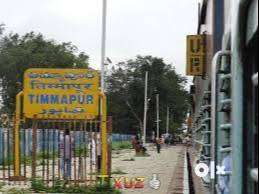 residencial plots for sale at thimmapur