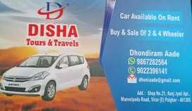 Ek Nai shuruat jaiShri Ganpati Bappa opening touris all India service