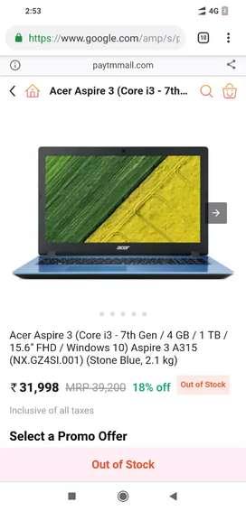 Acer Aspire 3 Blue Edition