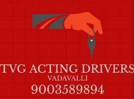 TVG ACTING DRIVERS VADAVALLI