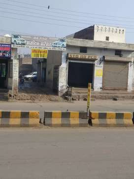 Sale of commercial site