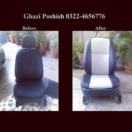 Car Interior and Seat covers Designers