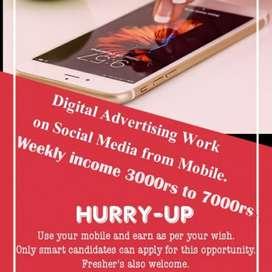 vacancy for digital advertisement earn 3k to 20k per