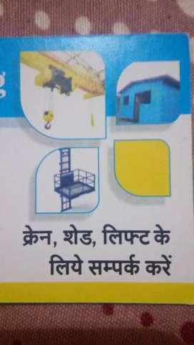 Lift machine (दुकान गोडाउन् में सामान चढ़ाने के लिए)
